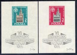 POLAND 1955 Poznan Philatelic Exhibition Blocks MNH /**.  Michel Block 15-16 - Blokken & Velletjes