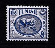 TUNISIE PROTECTORAT 1950-53  Y&T N° 343 N** - Unused Stamps