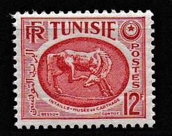 TUNISIE PROTECTORAT 1950-53  Y&T N° 343A N** - Unused Stamps
