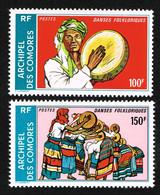 Comoros Comores 1975 Dance Danses Folkloriques MNH Neuf ** Unissued Mi 192 193 YT 104 A Et B Non émis CV 250 € - Unused Stamps