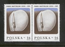 POLAND 1984 MONUMENT TO CHILD MARTYRS KILLED IN NAZI GERMANY DEATH EXTERMINATION CAMPS LODZ NHM PAIRS Heart Judaica - Ongebruikt