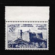 TUNISIE PROTECTORAT 1950-51 Y&T  N° 377 N** BORD DE FEUILLE - Ongebruikt