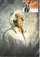 CARTE MAXIMUM - MAXIMUM KARTE - MAXICARD - CARTOLINA MAXIMA - MAXIMUM CARD - PORTUGAL - ALBERT EINSIEIN EINSTEIN - Albert Einstein