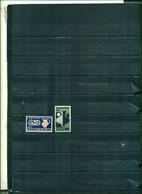 ITALIE TRIENNALE DI MILANO 2 VAL NEUFS A PARTIR DE 8 EUROS - 1946-60: Mint/hinged