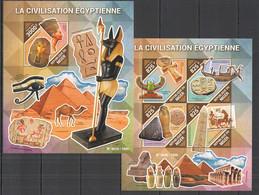 ST2100 2015 NIGER HISTORY CIVILIZATION EGYPTIANS KB+BL MNH - Archeologia