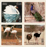 Bahrain 2003, Bird, Birds, Ostrich, Swan, Flamingo, Peacock, Turtle, Shark, M/S Of Of 12v, MNH** - Ostriches