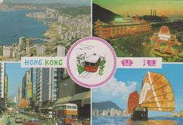 Asia - Cina Hong Kong - Vedutine - Viaggiata - Cina (Hong Kong)