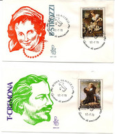 ITALIA FDC - VENETIA  - SERIE ARTE ITALIANA - BERNARDO STROZZI, TRANQUILLO DA CREMONA -   ANNO 1978 - A.S. ROMA FIL - F.D.C.