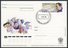 Russia Russland Russie 2006 Karte Card - Akardy T. Averchenko (1881-1925) Schriftsteller, Zeitung Satyricon - Escritores