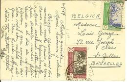 "CP De Tetuan "" CALLE YAMAA EL RAYSULY "" + Nr 251 Et 264 Correos Marruecos Protec. 20 Et 25 Cents - Spanish Morocco"