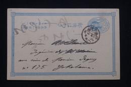 JAPON - Entier Postal Pour Yokohama En 1890 - L 100112 - Postcards