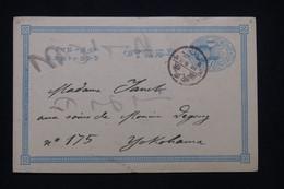 JAPON - Entier Postal Pour Yokohama En 1890 - L 100114 - Postcards