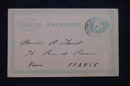 JAPON - Entier Postal Pour Paris En 1890 - L 100115 - Postcards