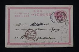 JAPON - Entier Postal Pour Yokohama En 1890 - L 100116 - Postcards