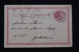 JAPON - Entier Postal Pour Yokohama En 1890 - L 100117 - Postcards