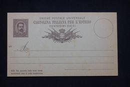 ITALIE - Entier Postal Non Circulé - L 100121 - Entero Postal