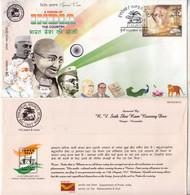 A Vision Of Country, Special Cover 2013 INPEX Exhibition, Gandhi, Tagore, Nehru, Netaji, Patel, Peacock, Lotus, Tiger, - Mahatma Gandhi