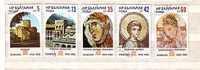 1985 Restoration Projects UNIESCO  5v.- Used / Oblitere(O) Bulgaria / Bulgarie - Archeologia