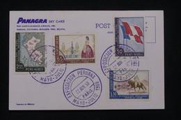 PEROU - Oblitération De L 'Exposition Peruana Sur Carte Postale En 1958  - L 100124 - Perú