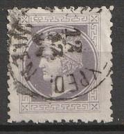 Österreich, Austria  1867 Zeitungsmarken Privater Zähnung. Mi.42 - Usados