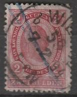 Österreich, Austria  1890 2 Gulden Gez. 12,5  MiNr. 62 - Usados