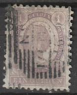 Österreich, Austria  1896 1 Gulden Grauviolett. Gez. 10,5  MiNr. 67 - Used Stamps