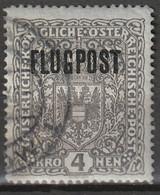 Österreich, Austria  1918 Flugpost MiNr. 227 Hellgraues Papier, Gestempelt - Used Stamps