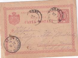 ROUMANIE 1894  ENTIER POSTAL/GANZSACHE/POSTAL CARTE - Entiers Postaux