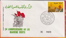 FDC -Editions  Ma # Maroc-Marokko-Morocco-1980-(N° Yvert 865) 5° Anniv. Marche Verte - Grüner Marsch - Morocco (1956-...)