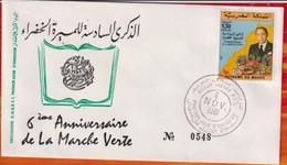 FDC -Editions  Ma  # Maroc-Marokko-Morocco-1981(N° Yvert 896) 6° Marche Verte - Grüner Marsch , Roi Hassan II - Morocco (1956-...)