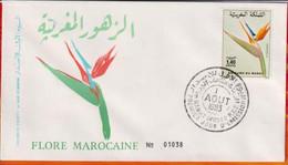 FDC -Editions  Ma # Maroc-Marokko-Morocco-1983 (N° Yvert 948 )Plantes Végétaux-Flore-fleurs,Blumen,flowers (Strelitzia) - Marruecos (1956-...)