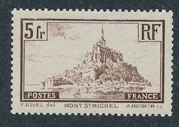 EC-211: FRANCE: Lot Avec N°260a** - Nuovi
