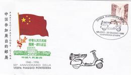CINA - BUSTA - 1946-1996 - 50° ANNIVERSARIO DELLA VESPA PIAGGIO PONTEDERA - CHINA PARTECIPATION - MILANO 1996 - Briefe U. Dokumente