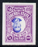 Indian States - Orcha 1935 Maharaja 5r Imperf With Inverted Centre (probably A Proof) U/m SG 27var - Unclassified