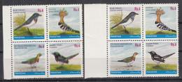 2001 PAKISTAN ERROR BIRD SET, DOUBLE PRINTING OF BIRDS , LEFT SET ERROR SET RIGHT SET IS NORMAL, MNH ONE YELLOW SPOT - Other