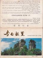 Hometown Of Li Bai - 7 Vedute - Format Grande Non Viaggiate - World