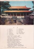 Fron Vover - Great Achievements Hall In Confucius Temple - 12 Vedute - Formato Grande Non Viaggiate - World