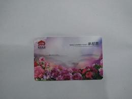 China Transport Cards, Peony, City Flower, Metro Card, Luoyang City, (1pcs) - Non Classificati