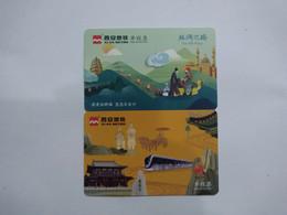 China Transport Cards,Terracotta Warriors, Train, Great Wall, Xi'an City, (2pcs) - Unclassified