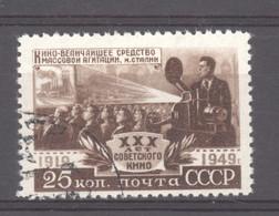 Ru0  -  Russie  :  Yv  1409  (o) - Gebruikt