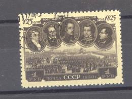 Ru0  -  Russie  :  Yv  1520  (o) - Gebruikt