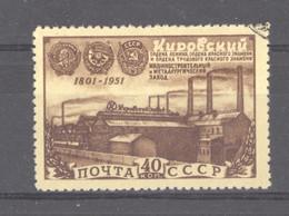 Ru0  -  Russie  :  Yv  1540  (o) - Gebruikt