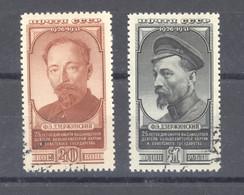 Ru0  -  Russie  :  Yv  1572-73  (o) - Gebruikt
