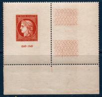 FR 1949   Exposition Philatélique De Paris : CITEX  N°YT 841  ** MNH Coin De Feuille - Nuovi