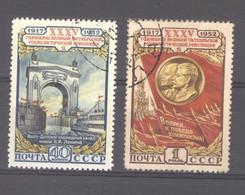 Ru0  -  Russie  :  Yv  1629-30  (o) - Gebruikt