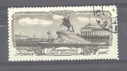 Ru0  -  Russie  :  Yv  1673  (o) - Gebruikt