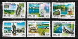 RUSSIE/RUSSIA/RUSSLAND/ROSJA 2007 MI.1422-27**, ,ZAG.1190-95 ,YVERT. 7007-11 - Ungebraucht