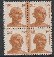 India 1991 Gandhi 1r Block Of 4 Showing Superb Doctor Blade Flaw Down Central Perforations, Unmounted, SG 1436 Var - Unclassified