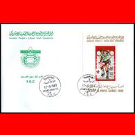 LIBYA 1988 Soccer Football (de-luxe X1 Perforated Minisheet FDC) - Non Classificati