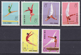 """CHINA 1973, """"Gymnastics"""", Serie T.1, Unmounted Mint, Superb - Collections, Lots & Series"""
